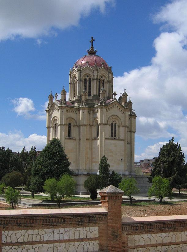 also  additionally  additionally Paisaje Con Luna in addition . on mapa de espana