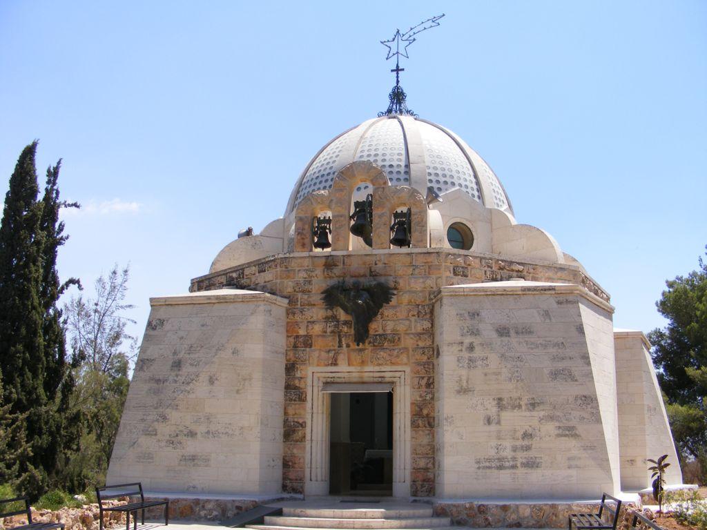 Foto de Belén, Israel
