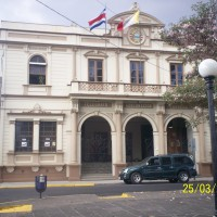 Foto: CORREO - Heredia, Costa Rica